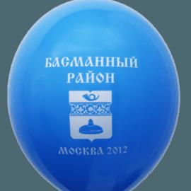 Печать логотипа на синем воздушном шаре