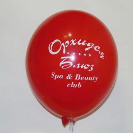 печать на красном шаре
