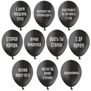 Печать матерных шариков