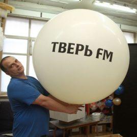 Печать а воздушном шаре 1.5 метра