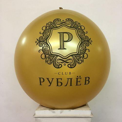 Печать логотипа на метровом шаре