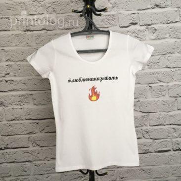 печать футболок для девичника
