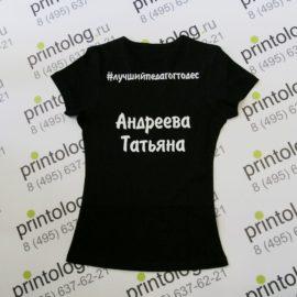 Термотрансферное нанесение на футболку