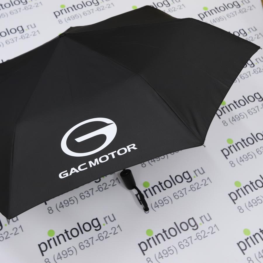 брендирование зонта