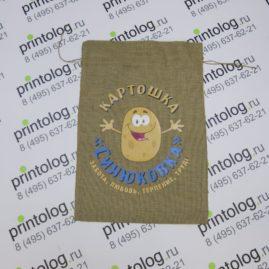 Печать на мешочках 40 см * 60 см