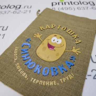 Печать на мешочках 30 см * 40 см