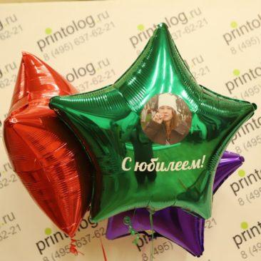 печать фото на шарике
