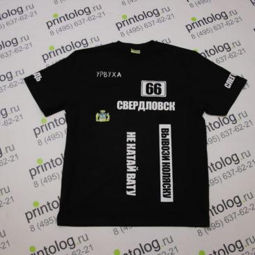 Нанесение надписей на подарочную футболку