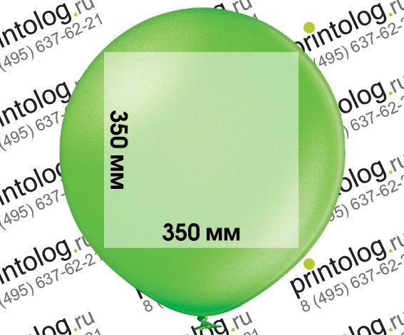 печатное поле на шаре 60 см