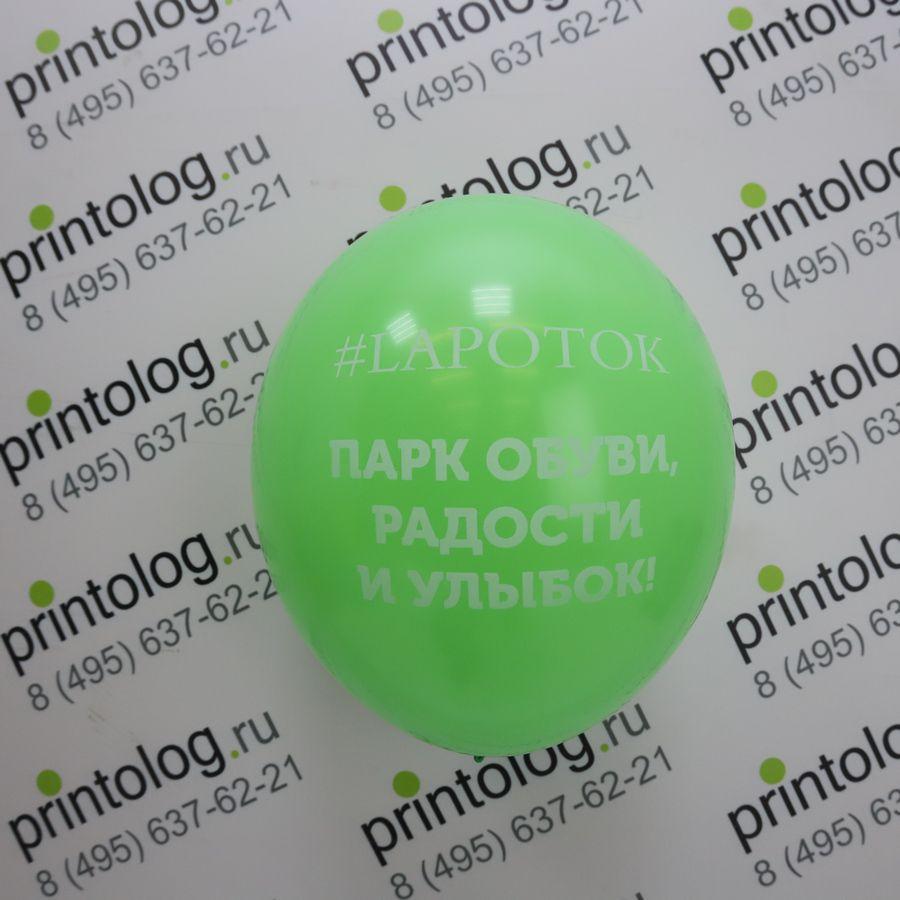 Нанесение на воздушные шары