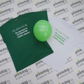 Нанесение на воздушные шары и футболки