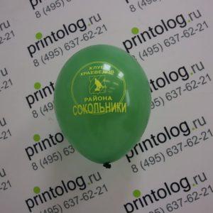 печать на шарах для клуба краеведов